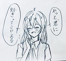 落書き(´^p^`)の画像(凪の落書きに関連した画像)