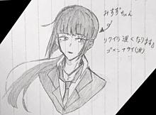 みすゞちゃん プリ画像
