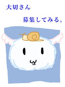 ヤッテミル←← プリ画像