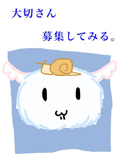 ヤッテミル←←の画像(プリ画像)
