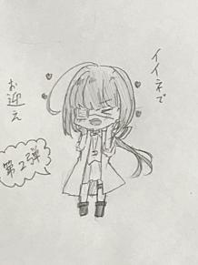 詳細( *¯ ꒳¯*)✨←← プリ画像