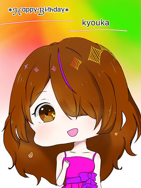 杏花への画像(プリ画像)