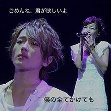 AAA/sorryI… プリ画像