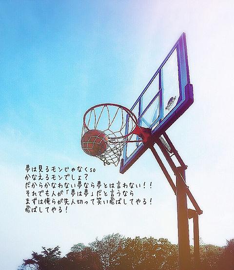 ONE OK ROCK/努努~ゆめゆめ~の画像(プリ画像)