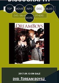 DREAM BOYS  最新movieの画像(MOVIEに関連した画像)
