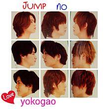 JUMPの横顔❤の画像(プリ画像)