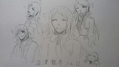 澁澤龍彦さん初描きの画像(プリ画像)
