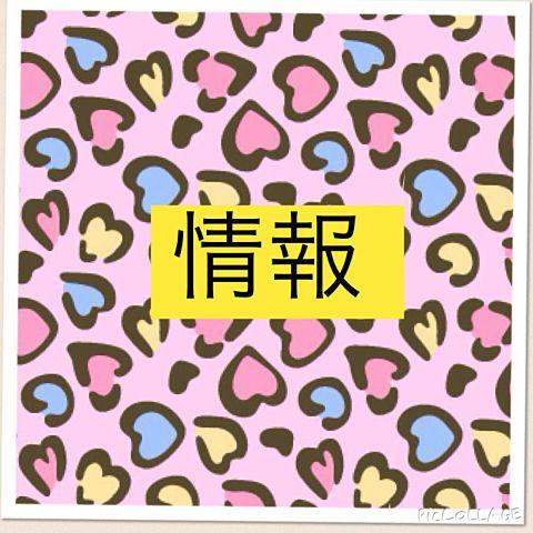 キスブサの情報!!の画像(プリ画像)