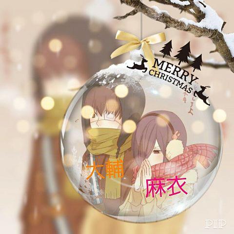 クリスマスデート♡の画像(プリ画像)