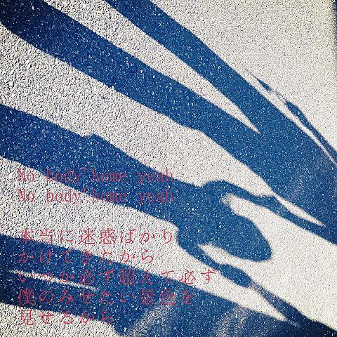 ONE OK ROCK NObody'Homeの画像(プリ画像)