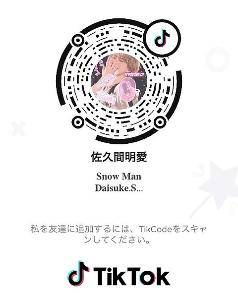 Tik Tokフォローいいよ👍の画像(プリ画像)