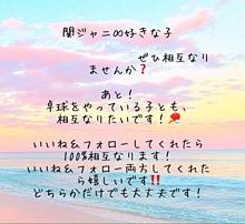 (人´ω`*).☆.。.:*・゜の画像(プリ画像)
