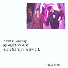#Flow love part2 #さなりるの画像(FLOWに関連した画像)