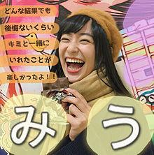 鈴木美羽ちゃんの画像(太陽に関連した画像)