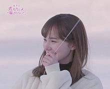 マーシュ彩ちゃん♡♡の画像(オオカミくんには騙されないに関連した画像)