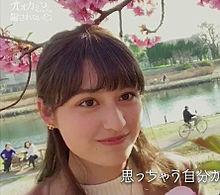 木内舞留ちゃん♡♡の画像(モデル 白に関連した画像)