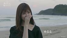 めるる♡♡の画像(生見愛瑠に関連した画像)