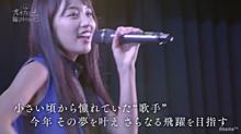 黒木ひかりちゃん♡♡の画像(オオカミくんには騙されないに関連した画像)
