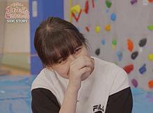 木内舞留ちゃん♡♡の画像(オオカミくんには騙されないに関連した画像)