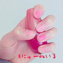 春のピンクネイル!の画像(ピンクネイルに関連した画像)
