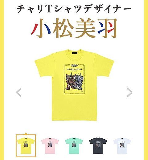 シャツ t 店 テレビ 販売 時間 24