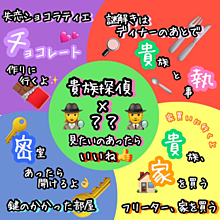 夢コラボ!の画像(大野智/大ちゃんに関連した画像)