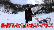 最俺 キヨの画像(最俺に関連した画像)