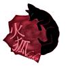 薔薇と狐 プリ画像