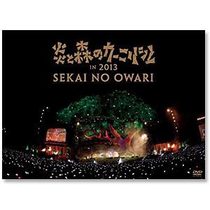 SEKAI NO OWARI-Goodsの画像 プリ画像
