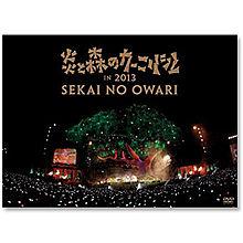 SEKAI NO OWARI-Goods プリ画像