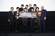 黒子のバスケの画像(小野賢章、鈴村健一、小野友樹に関連した画像)
