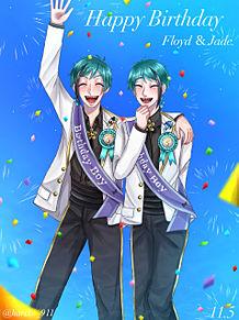 おめでとう!!!!!!!の画像(リーチ兄弟誕生祭2020に関連した画像)