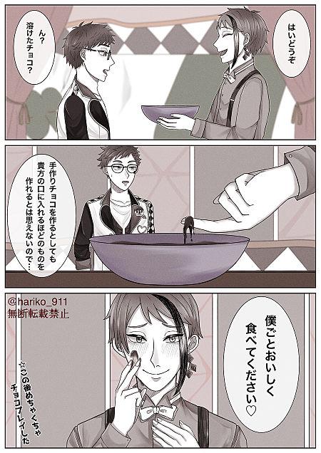 Happy-Valentine🍫💗の画像(プリ画像)