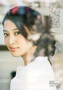 武井咲の画像(プリ画像)