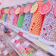 カラフルお菓子😋 プリ画像