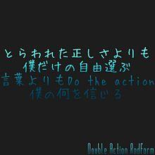 Double-Action Rodform プリ画像