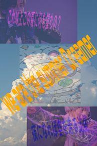 summer Dreamerの画像(パリに関連した画像)