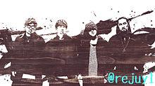 湘南乃風 ~四方戦風~アー写加工の画像(四方に関連した画像)