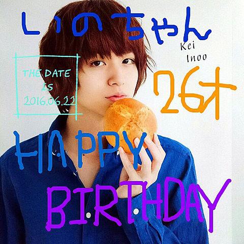 伊野ちゃんHappy Birthdayの画像(プリ画像)