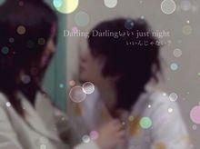 Darlingの画像(プリ画像)