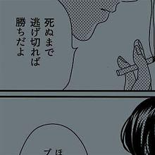〃 プリ画像