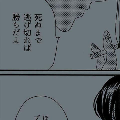 〃の画像(プリ画像)
