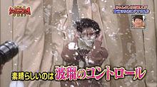 ダマされた大賞 山田涼介 波瑠の画像(波瑠に関連した画像)