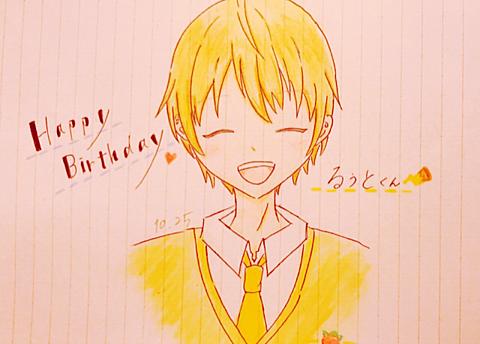 るぅとくんHappy birthday 🎉の画像(プリ画像)