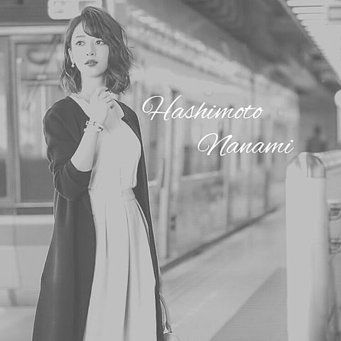 Hashimoto Nanamiの画像 プリ画像