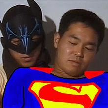 バットマンvsスーパーマンの画像(プリ画像)