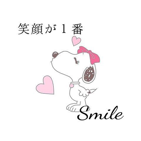 笑顔の画像(プリ画像)