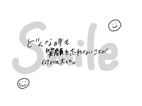 笑顔。の画像(プリ画像)