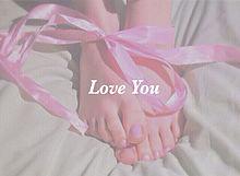 we found love の画像(プリ画像)