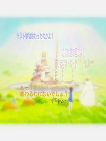 テストロック画面の画像(猫に関連した画像)